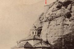 4-Resena-historica-para-album-de-visitas-1896-detall-p-120