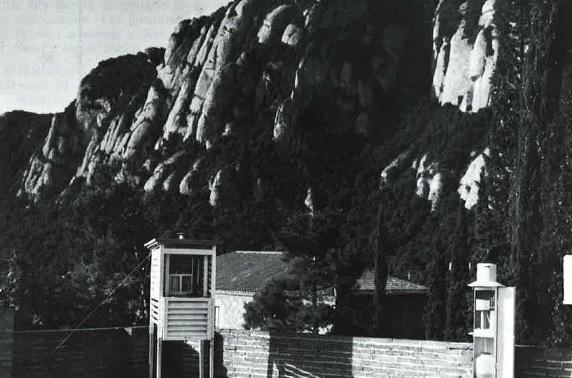 Observatori safaretjos